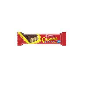 Çikolatalı Gofret 39 gr 36 adetli paket